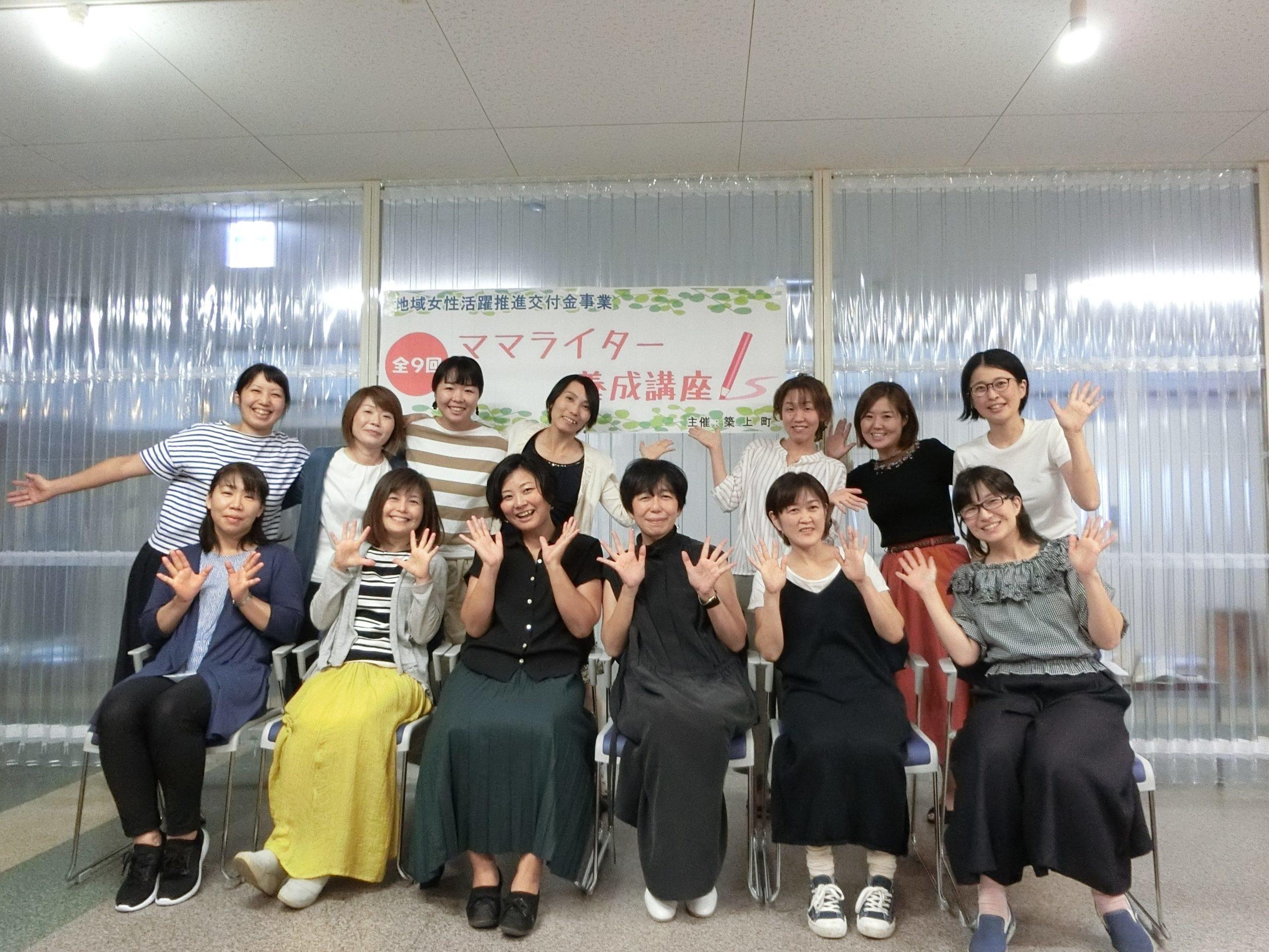 講師の高山美佳さんを囲んで、「はい、チーズ!」